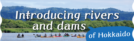 Introducing rivers and dams
