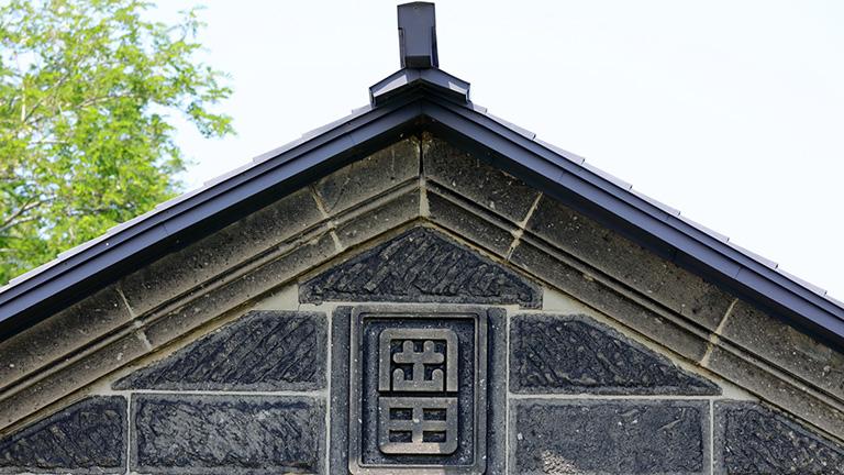 旧岡田倉庫